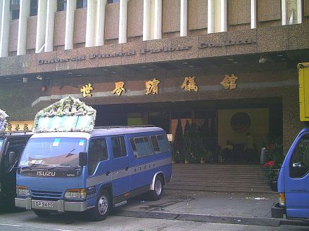 Hong Kong Hearse